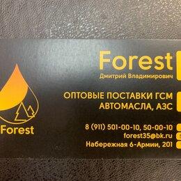 Масла, технические жидкости и химия - Качественное дизельное топливо , 0
