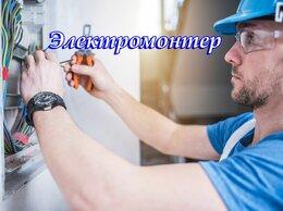 Сертификаты, курсы, мастер-классы - Учебный центр более 2500 рабочих профессий! , 0