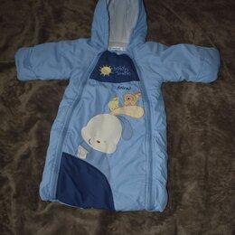 Комбинезоны - Детская одежда  от 0 до годика, 0