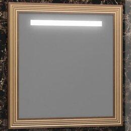 Зеркала - Зеркало OPADIRIS Карат 80 золото, 0