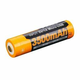 Батарейки - Аккумулятор Fenix ARB-L18-3500U, 0