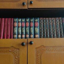 Антикварные книги - Книги и монеты СССР, 0