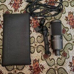 Микрофоны - Микрофон at2020 usb+, 0