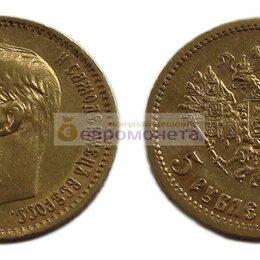 Монеты - Российская империя 5 рублей 1901 год ФЗ. Император Николай II. Золото. V00015, 0