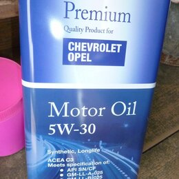 Масла, технические жидкости и химия - Моторное масло chempioil chevrolet opel dexos2 5w-30 5 л, 0