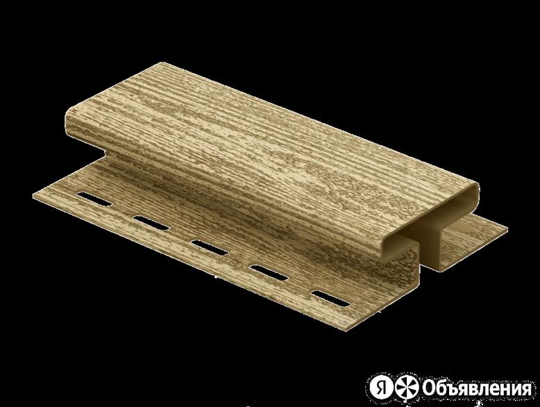 Н-планка Ю-Пласт Timberblock Ель Балтийская 3,0 м по цене 600₽ - Сайдинг, фото 0