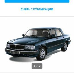 Транспорт на запчасти - ГАЗ 3110 «Волга», 0