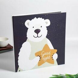 """Скрапбукинг - Фотоальбом магнитный 20 листов """"Мишка со звездой"""" плотность 500 гр 33х33х3 см, 0"""