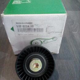 Отопление и кондиционирование  - Ролик натяжителя поликлин. ремня BMW 3 (E36/E46) 1.6/1.9 98-05 INA 532022410, 0