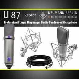 Микрофоны - U87(replica by Neumann) - студийный микрофон, 0