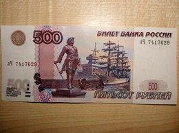 Банкноты - Банкнота модификации 2004 года, 0