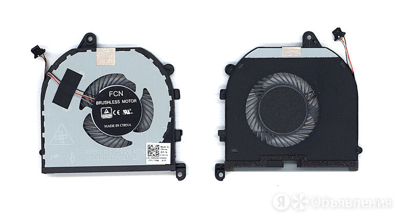 Вентилятор (кулер) для ноутбука Dell XPS 15 9570 Precision 5530 M5530 CPU  по цене 910₽ - Кулеры и системы охлаждения, фото 0