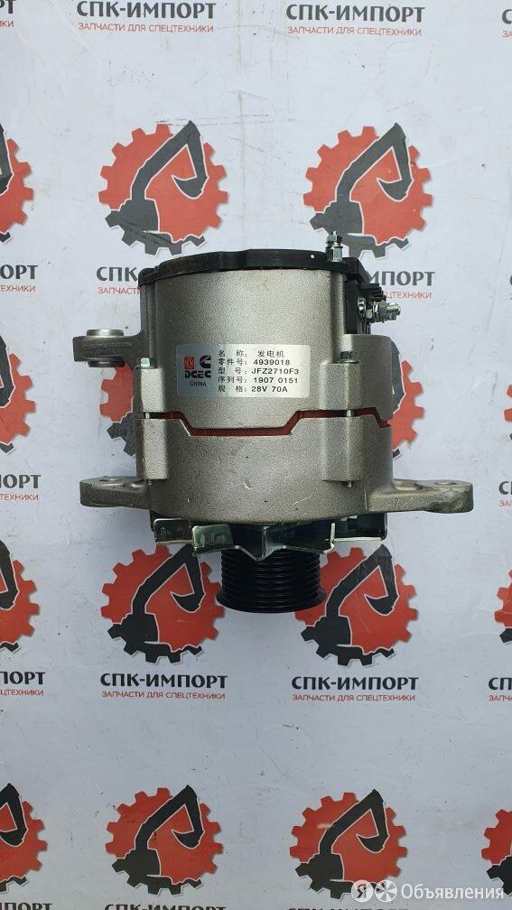 Генератор 24V, 70A 4939018, 3415609, 3972529, 3979372, 3415691, JFZ276W на дв... по цене 13500₽ - Двигатель и комплектующие, фото 0