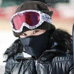 Маски - Защитные маски для лица от мороза, 0