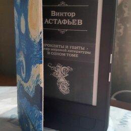 Электронные книги - Электронная книга PocketBook 631 Touch HD, 0