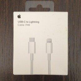 Зарядные устройства и адаптеры - Зарядка для iPhone кабель usb type-c, 0