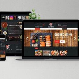 IT, интернет и реклама - Создание Сайта + CRM + Мобильные приложение + приложение для соц. сетей, 0