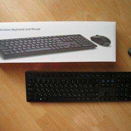 Комплекты клавиатур и мышей - Беспроводные Клавиатура и мышь DELL комплект Dell wireless keyboard mouse black , 0