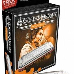 Губные гармошки - Губная гармошка диатоническая Hohner Golden Melody 542/20 A, 0