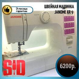Швейные машины - Швейная машинка Janome XR 9, 0