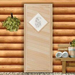 """Двери - Дверь для бани со стеклом Н-6 сорт """"А"""" 180х70х7 см, 0"""