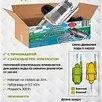 Электрический насос для полива погружной Родничок верхний забор 25 м по цене 4690₽ - Фильтры, насосы и хлоргенераторы, фото 2