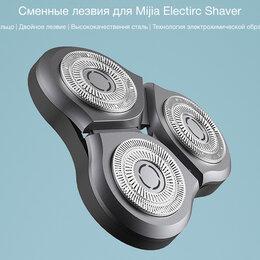 Электробритвы мужские - Сменная режущая головка для бритвы Xiaomi Mijia Electric Shaver, 0