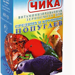 Корма - Чика корм для средних и крупных попугаев 400гр , 0