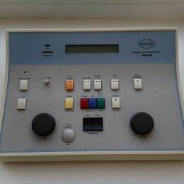 """Оборудование и мебель для медучреждений - Аудиометр поликлинический """"АД-226"""", 0"""