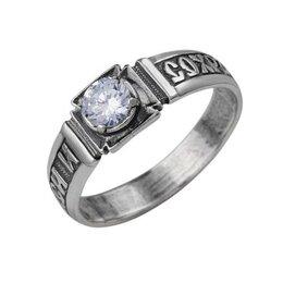"""Свадебные украшения - Кольцо """"Спаси и сохрани"""" со вставкой, посеребрение с оксидированием, 17 размер, 0"""