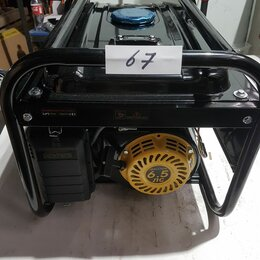 Электрогенераторы - Электрогенератор DY3000L Huter №67, 0