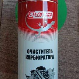 Масла, технические жидкости и химия - Очиститель карбюратора 3ton, 0