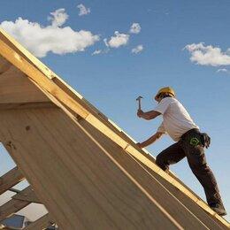 Архитектура, строительство и ремонт - Идеальная крыша, 0