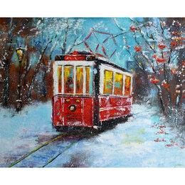 Строительные смеси и сыпучие материалы - Зимний трамвай Артикул : GS 1348, 0
