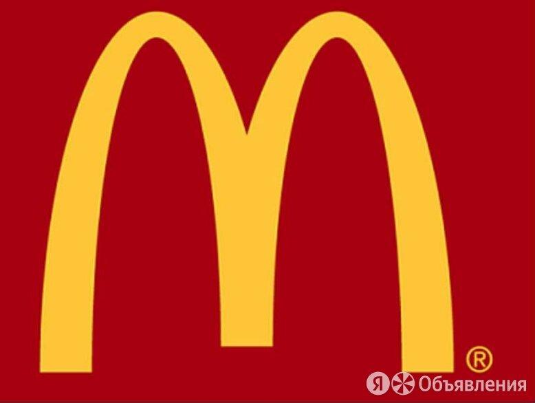 """Работник """"Макдоналдс"""" по цене не указана - Военные вещи, фото 0"""