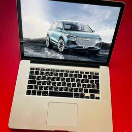 Ноутбуки - MacBook Pro 15 2015 отличный экран и АКБ, 0