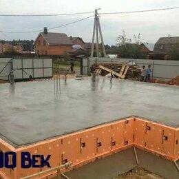 Архитектура, строительство и ремонт - Фундамент и заливка, 0