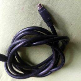 Кабели и разъемы - кабель  S-video , 0