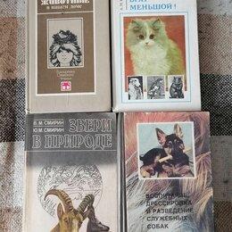 Прочее - Книги по 30 рублей, 0