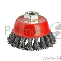 Для шлифовальных машин - Кордщетка Hammerflex 207-105 75мм M14  чашеобразная витая жесткая для УШМ, 0