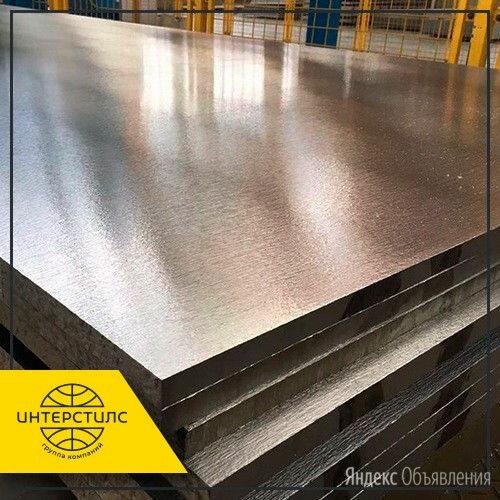 Плита алюминиевая АМг2 20х1200х3000 мм ГОСТ 17232-99 по цене 417000₽ - Металлопрокат, фото 0