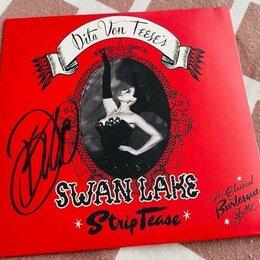 Музыкальные CD и аудиокассеты - Dita Von Teese - Swan Lake Striptease. CD + автограф, 0
