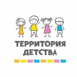Воспитатели - Воспитатель в домашнем детском саду, 0