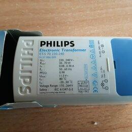 Блоки питания - Трансформатор электронный PHILIPS ET-S 70W, 0