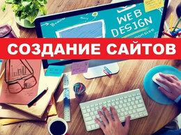 IT, интернет и реклама - Копирайтер, создание сайтов , 0