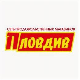 Товароведы - Товаровед/Приемщик товара, 0