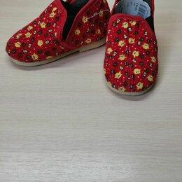Домашняя обувь - Тапочки детские (Новые) , 0