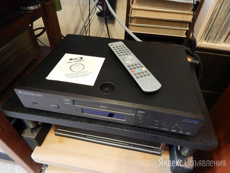 Универсальный (Blu-Ray,DVD?CD,SACD) проигрыватель Cambridge BD650  по цене 16900₽ - DVD и Blu-ray плееры, фото 0