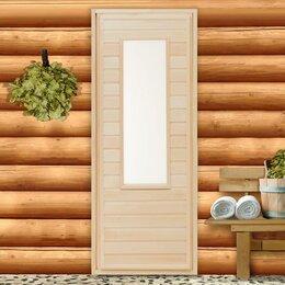 """Двери - Дверь для бани со стеклом ДО-5 сорт """"А"""" 180х70х7 см, 0"""