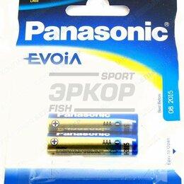 Батарейки - Элемент питания Panasonic LR14 evoia BP-2, 0